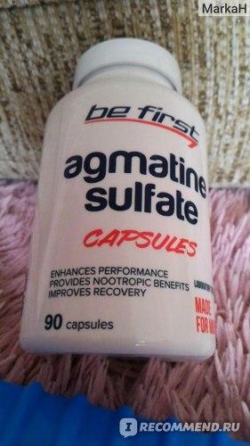 Спортивное питание Be First Agmatine Sulfate Capsules 90 капсул