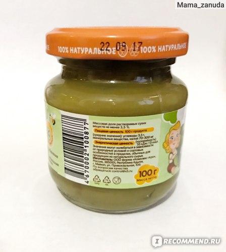 Детское питание Honey kid пюре со вкусом брокколи фото