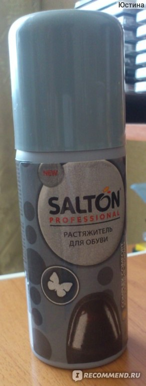 Растяжитель для обуви, коррекция формы. Salton Professional Complex Comfort фото