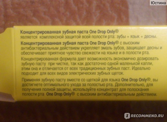 Зубная паста One Drop Only