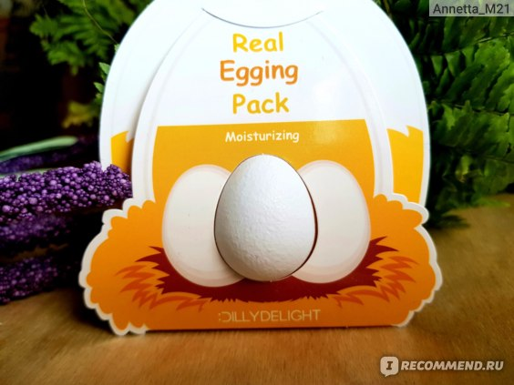 Маска для лица DILLY DELIGHT Real Egging Pack фото