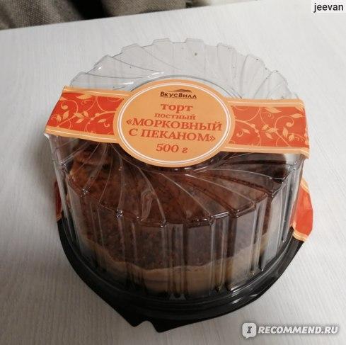 """Торт ВкусВилл / Избёнка постный """"Морковный с пеканом"""""""