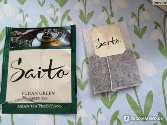 Чай SAITO Fujian Green