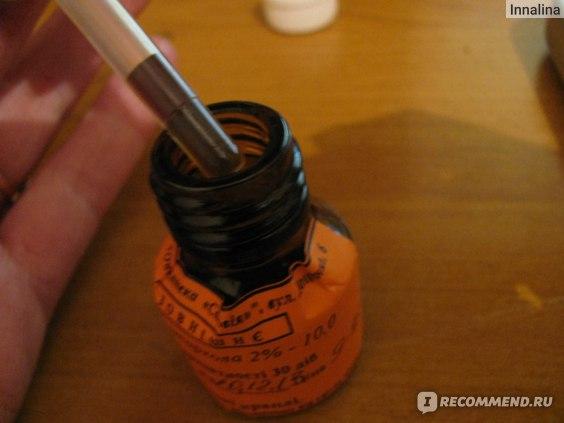 Антисептическое средство   Протаргол капли в нос фото
