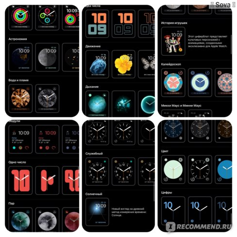 Умные часы Apple Watch 3 - отзывы. Стоит ли покупать?