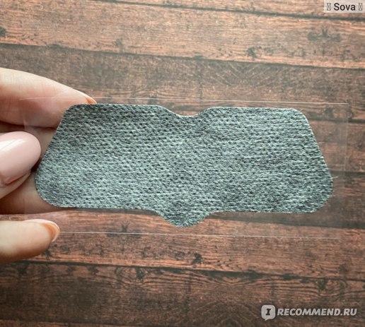 полоски для носа Пропеллер с активированным углем