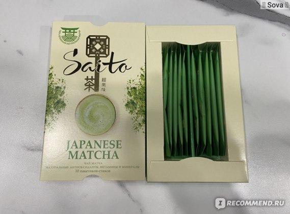 Чай зеленый Saito Japanese matcha фото