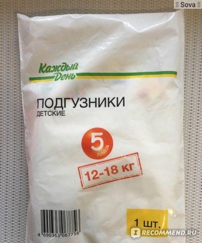 Подгузники Каждый день 5 JUNIOR 12-18 кг