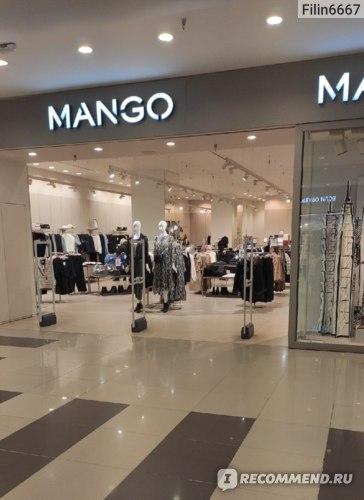 Mango, Сеть магазинов фото