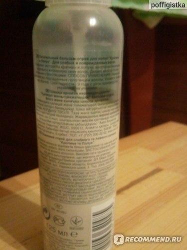 """Бальзам-спрей для волос Avon Naturals Herbal """"Крапива и лопух"""" питательный фото"""