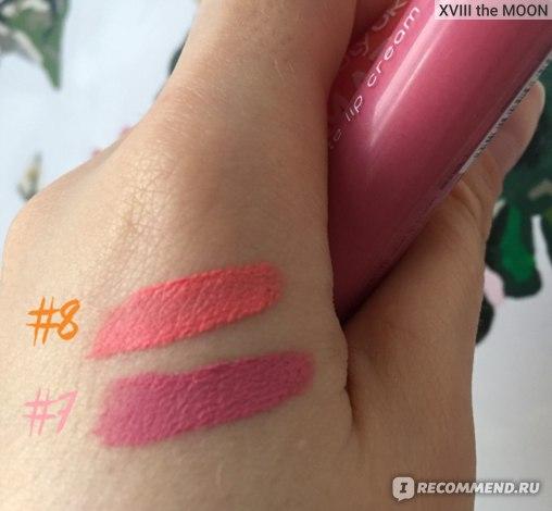 Жидкая матовая помада Beauty uk Velvet matte lip cream фото