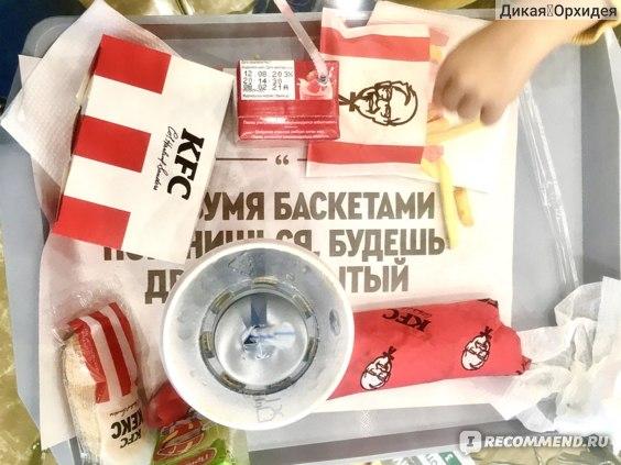 KFC Острые крылья фото