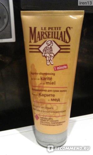 """Кондиционер для волос Le Petit Marseillais """"Молочко Карите и Мёд"""" для сухих волос фото"""