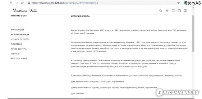 Сайт massimodutti.com фото