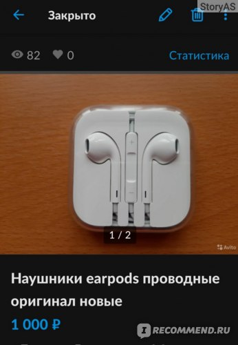 Авито купить технику Apple