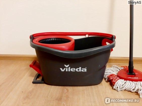 Набор для уборки Vileda Turbo ведро с центрифугой