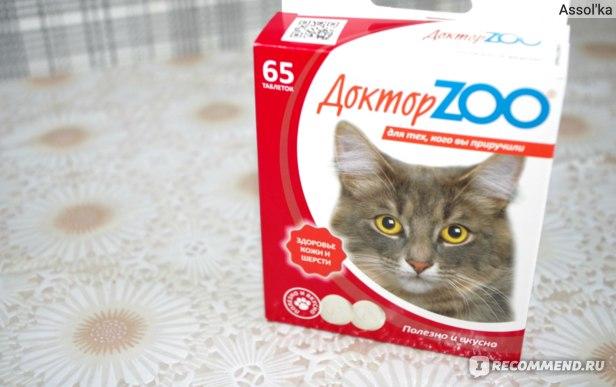 Витамины Доктор Zoo отзывы
