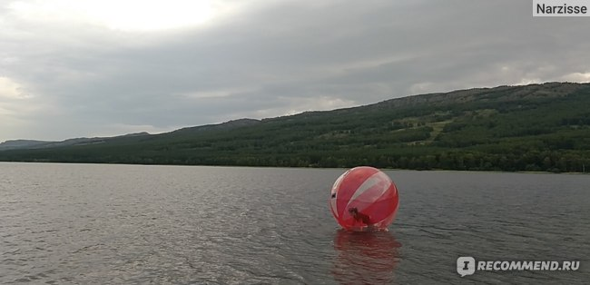 Внутри шарика