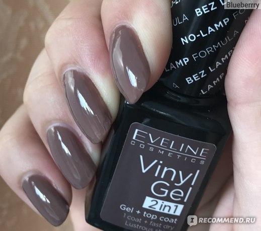 Лак для ногтей Eveline Vinyl gel 2 in 1 фото
