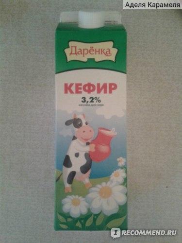 Кефир  Дарёнка фото