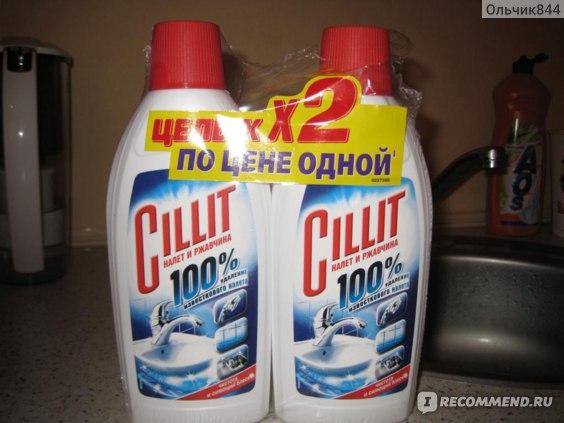Чистящее средство Cillit от налета и ржавчины фото