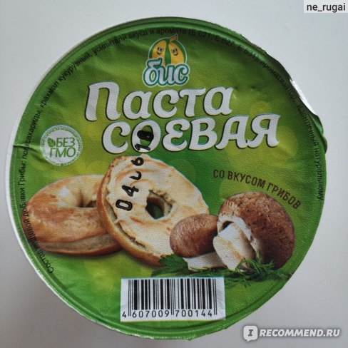 Соевые продукты Бис Паста со вкусом грибов фото