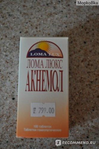 Гомеопатия  Лома Люкс Акнемол фото