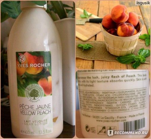 """Молочко для тела Ив Роше / Yves Rocher Les Plaisirs Nature """"Сочный Персик"""" фото"""