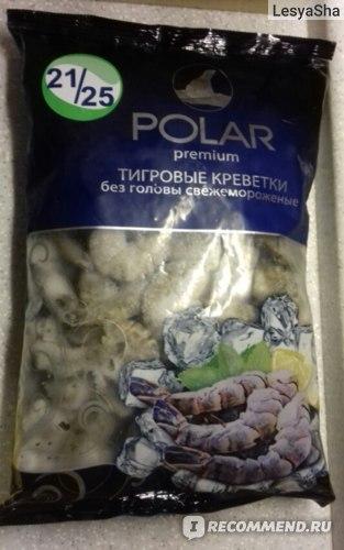 Тигровые креветки Polar premium без головы 21 отзывы
