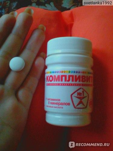 Витамины Для Жесткой Диеты.