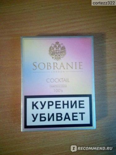 Сигареты Sobranie Coctail фото