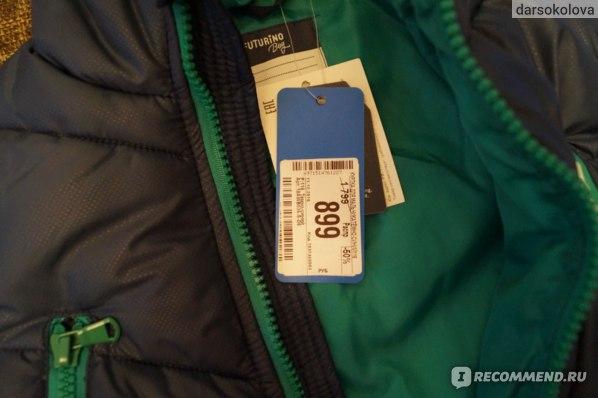 Куртка Futurino 18AWB036-S-D6 фото