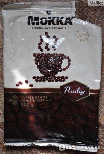 Кофе Paulig Mokka фото