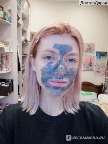 Маска для лица Лорен-Косметик  Yummy Skin Care Black Velvet Layer Cake фото