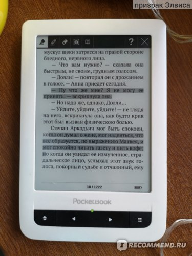 Электронная книга PocketBook Touch 622 фото