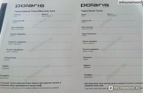 Мультиварка Polaris PMC 0526 IQ Home фото