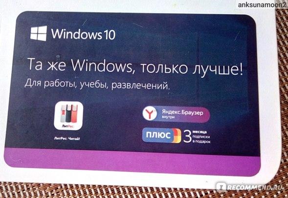 Ноутбук IRBIS NB103