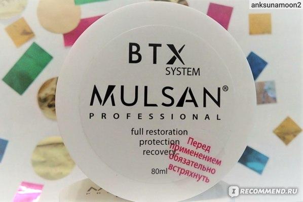Ботокс для волос MULSAN cosmetic BTX SYSTEM фото