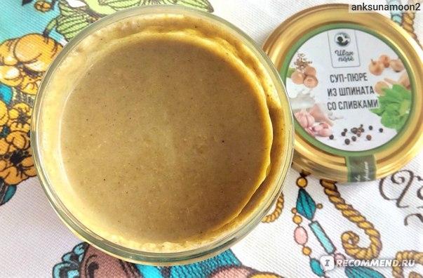 Суп-пюре Иван-поле Из шпината со сливками