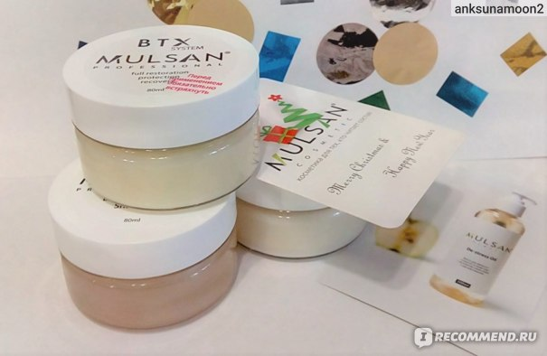 Ботокс для волос MULSAN cosmetic BTX SYSTEM
