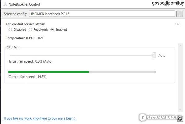 Ноутбук HP Omen 15-dc1077ur фото