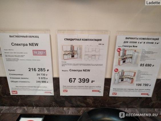 Гипермаркеты мебели и товаров для дома Hoff фото