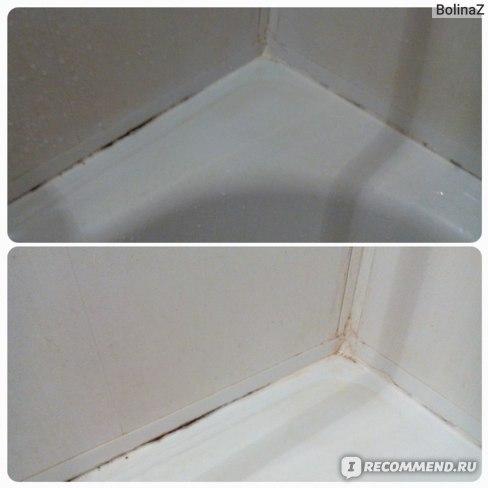 угол ванны, разница не особо видна.