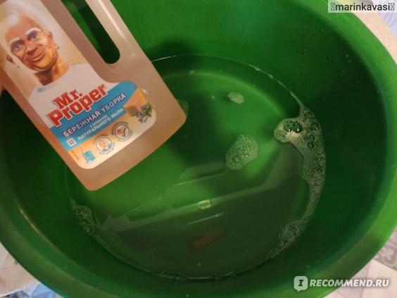 Моющее средство для пола и других поверхностей Mr.Proper Бережная уборка с ароматом натурального мыла  фото