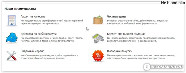 Онлайн-гипермаркет 21vek.by фото