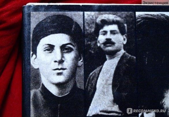 Слева - ученик духовной семинарии