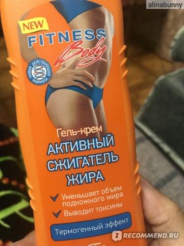 """Гель-крем Floresan Fitness Body """"Активный сжигатель жира"""" фото"""