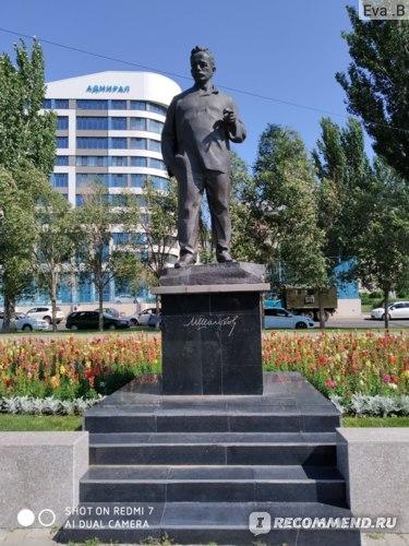 Скульптура м.Шолохову