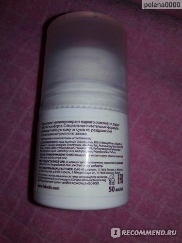 Дезодорант-антиперспирант Faberlic «Роскошная мягкость» серии La Creme фото