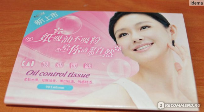 Матирующие салфетки для лица Buyincoins 50 Sheets Pro Powerful Makeup Oil Absorbing Face Paper фото